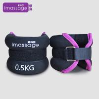 爱玛莎负重绑腿沙袋绑手沙袋 运动跑步训练健身装备隐形可调节IM-JS02A