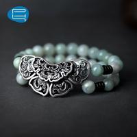 PH7新款饰品925银手工银饰品 双圈翡翠串珠手串镂空银蝴蝶手链女