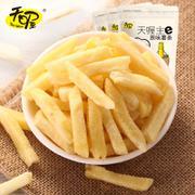 天喔原味薯条50g*3袋 休闲小吃零食非油炸醇香土豆条组合装
