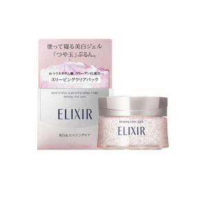 日本 资生堂Elixir/怡丽丝尔 净白 保湿多效滋润 睡眠面膜 免洗面膜 105ml/瓶