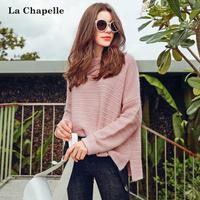 拉夏贝尔针织衫套头女式拉夏贝尔2017秋冬季新款韩版长袖薄款宽松显瘦毛衣10013336