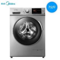 美的(Midea) MG70-14133WDXS 7公斤变频滚筒洗衣机 智能物联网全自动家用洗衣机WiFi控制节能xyj