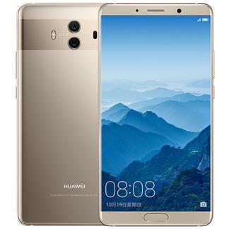 Huawei/华为  mate 10  (4+64G)全网通版4G手机
