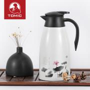 TOMIC/特美刻高档保温壶家用热水瓶礼品保温暖瓶