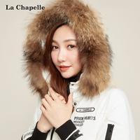 拉夏贝尔2017冬季新款时尚保暖轻薄短款印花毛领连帽羽绒服女式10013707【5.5折】