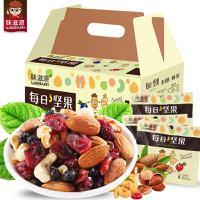 味滋源每日坚果25gx30包混合坚果仁小吃组合干果零食大礼包