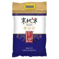 什湖寒地米2.5kg 东北长粒香米 东北大米 黑龙江大米5斤