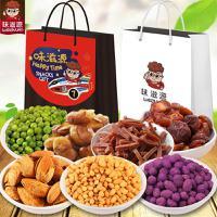 味滋源炒货蜜饯礼盒840g/760g 7袋零食干果每日坚果大礼包花茶食品