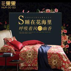花果果 多款高档复古印花四件套 贵族品质 优质全棉床上用品