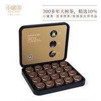 小罐茶 特级黑茶云南普洱熟茶 茶叶礼盒装  80g