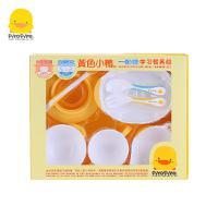黄色小鸭 一阶段宝宝餐具组330087 防滑婴儿碗 儿童餐具套装
