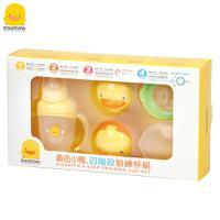 黄色小鸭四阶段训练杯组宝宝奶嘴水杯吸管水杯手柄水杯830377