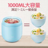 物生物微烹宝 焖烧杯罐闷烧壶保温提桶便携饭盒便当盒保温桶汤桶