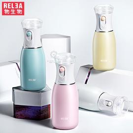 物生物潘多拉纳米喷雾补水保湿水杯 女蒸脸器便携补水仪器保温杯