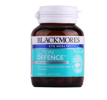 【澳洲直邮|包税包邮】Blackmores 澳佳宝 叶黄素护眼片 60片*2瓶