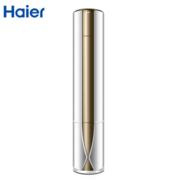 Haier/海尔 KFR-72LW/08GDD23A(茉莉白)套机 柜机 3匹 无氟 变频 节能 柜式冷暖 空调