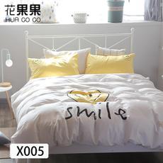 花果果 家纺 韩式小清新简约纯色全棉四件套 多款(nh-x系列)