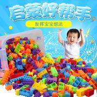 儿童益智玩具中颗粒桶装塑料积木幼儿园启蒙开智玩具新品包邮特卖