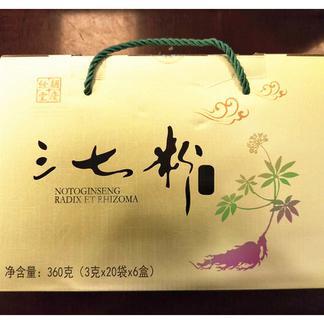 【国广315】胡庆余堂  三七粉 360g(3g*20袋*6盒)