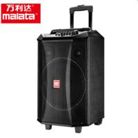 Malata/万利达户外S12寸大功率户外电瓶拉杆式音箱蓝牙广场舞音响