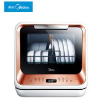 美的(Midea)美的范4套立式洗碗机M1-琥珀橙风干