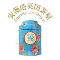 【国广秒杀】安薇塔 单人下午茶套餐 武汉国际广场店