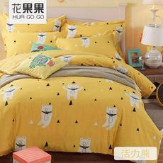 花果果活性印花卡通系列床品四件套床上四件套