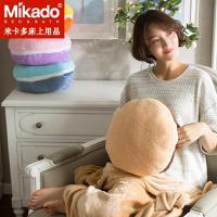 米卡多马卡龙纯色多功能加厚暖手午睡抱枕毯三合一抱枕被两用靠垫