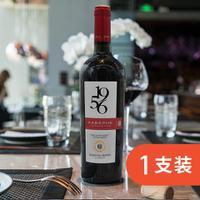 酒庄直供俄罗斯原瓶进口库班1956塔曼赤霞珠红半甜葡萄酒1支750ml
