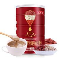 燕之坊红豆薏米枸杞粉500gx2桶饱腹枸杞粉即食代餐粗粮