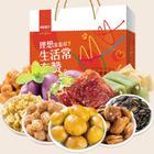 良品铺子零食大礼包一整箱混合小吃好吃的休闲食品吃货组合礼盒装