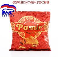 【俄罗斯进口】紫皮糖同款  KDV帕米尔红皮糖杏仁酥糖 喜糖 500克*2袋
