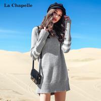 拉夏贝尔毛衣套头2017冬季新款韩版条纹百搭打底衫中长款针织衫女10013288【5.5折】