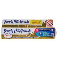 【天顺园店】比利华山金装牙膏125ml(编码:439140)