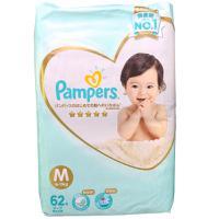 【天顺园店】帮宝适进口纸尿裤大包装中码62片(编码:599252)