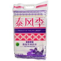 【天顺园店】泰风季泰国原装茉莉香米5kg(编码:585428)