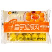 【天顺园店】笑脸香芋地瓜丸420g(编码:165391)