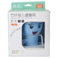 【天顺园店】味家竹纤维儿童套装(三件套)(编码:574972)
