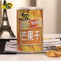天喔 芒果干大纸罐(220g) 香软可口