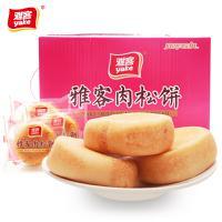 雅客肉松饼整箱2100g正宗特产零食礼盒糕点食品约60个双层包装