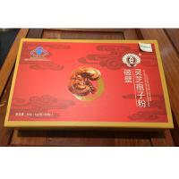 香港启泰 破壁灵芝孢子粉 1g*60袋/盒