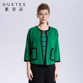 歌蒂诗旗舰店2017专柜同步春装新品七分袖绿色短外套女1G101554