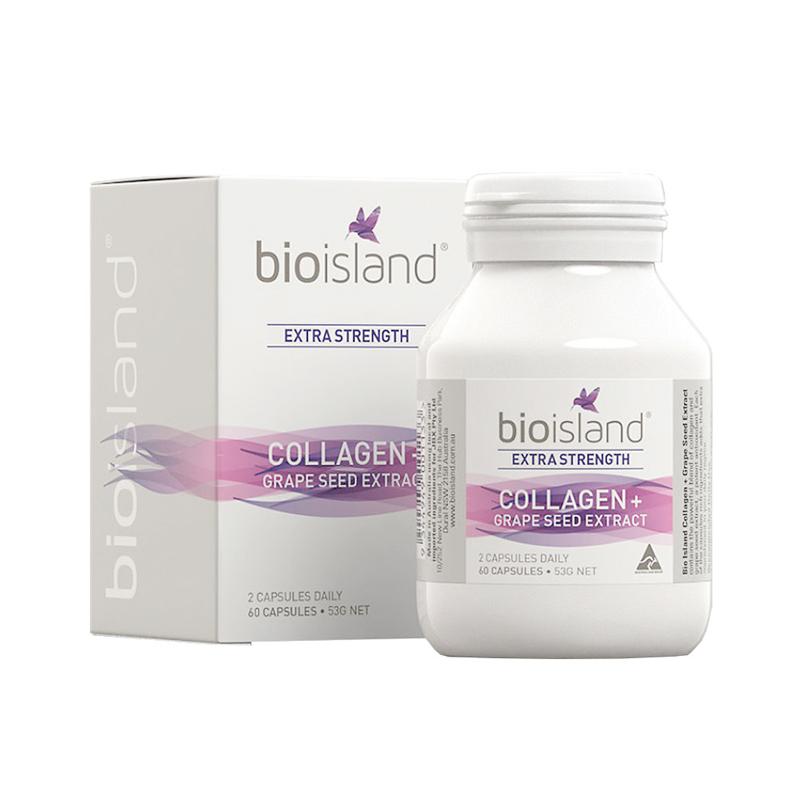 【澳洲直邮 包税包邮】bioisland加强版胶原蛋白+葡萄籽养颜美白淡斑提取物胶囊60粒