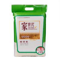 楚农家家世代桥香米5kg 籼米 大米