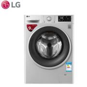 LG WD-VH451D5 9公斤 DD变频滚筒洗衣机