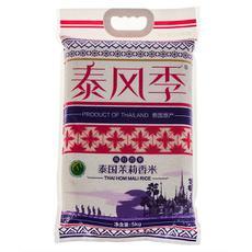 楚农家原装进口泰国泰风季茉莉香米5kg 泰国香米 大米