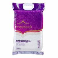 楚农家泰国清莱府香米5kg 泰国香米 大米