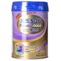 【天顺园店】惠氏金装S-26金装学儿乐900g(编码:583508)