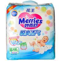【天顺园店】花王妙而舒瞬爽透气腰贴式婴儿纸尿裤S82片(编码:585707)