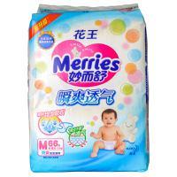 【天顺园店】花王妙而舒瞬爽透气腰贴式婴儿纸尿裤M66片(编码:585708)